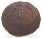 5 копеек 1784 г. ЕМ