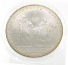 10 рублей 1978 г. «Исинди»