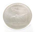 10 рублей 1978 г. «Гребля»