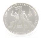 10 рублей 1979 г. «Баскетбол»