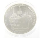 5 рублей 1977 г. «Таллин»