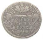 Гривенник 1745 г.