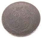 5 копеек 1766 г. СМ