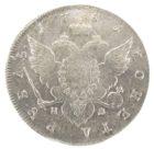 1 рубль 1781 г. СПБ-ИЗ
