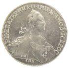 1 рубль 1774 г. СПБ-ТИ-ФЛ