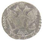 20 копеек 1769 г. СПБ-TI
