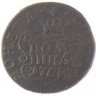 Полушка 1768 г. КМ (Сибирь)