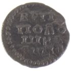 Полушка 1722 г. НД
