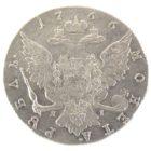 1 рубль 1766 г. СПБ-TI-ЯI