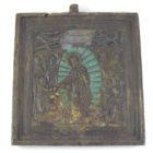 Иконка «Воскресение Господне. Сошествие во ад»