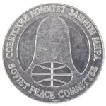 Монета разоружения «1 рубль-доллар»