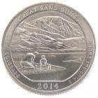 25 центов США 2014 г. «Национальный парк Грейт-Санд-Дьюнс»