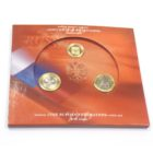 Набор монет 2013 г. «Российская федерация» выпуск 8