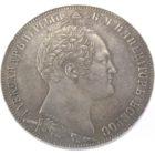 1 рубль 1839 г. «в память открытия памятника-часовни на Бородинском поле»