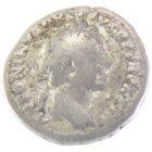 Денарий. Антонин Пий 138-161 гг Н.Э «Фортуна»