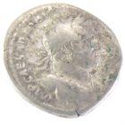 Денарий. Адриан 117-138 гг Н.Э. «oceanus»