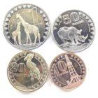 Южный Судан. Набор монет 2015 г.