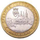10 рублей 2004 г. «Ряжск» ММД