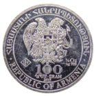 Армения. 100 драм 2015 г. «Ноев Ковчег»