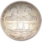 Португалия. 1000 Эскудо 1997 г. «100 лет Океанографической Экспедиции»