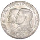 Греция. 30 драхм 1964 г. «Свадьба Константина и Анны-Марии»