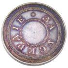 «За Усердие» настольная медаль Александра Третьего