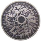 10 марок 1989 г. «40 лет ФРГ»