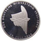 10 марок 1994 г. «50 лет с момента покушения на Адольфа Гитлера»