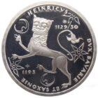 10 марок 1995 г. «800 лет со дня смерти Генриха Льва»