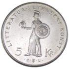 5 крон 1962 г. «80 лет со дня рождения Густава VI Адольфа»