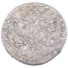15 копеек 1768 г. ММД