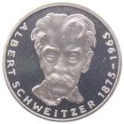 5 марок 1975 г. «100 лет со дня рождения Альберта Швейцера»