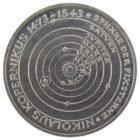 5 марок 1973 г. «500 лет со дня рождения Николая Коперника»