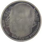 5 марок 1978 г. «100 лет со дня рождения Густава Штреземана»