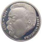 5 марок 1975 г. «50 лет со дня смерти Фридриха Эберта»