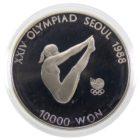 Южная Корея 10000 Вон 1987 г. «Прыжки в воду»