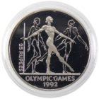 Сейшелы. 25 рупий 1993 г. «Олимпиада 1992»