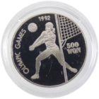 Северная корея. 500 Вон 1992 г. «Волейбол»