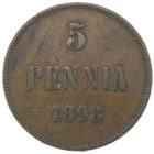 5 пенни 1898 г.