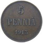 5 пенни 1913 г.