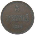 5 пенни 1914 г.