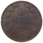 10 пенни 1908 г.