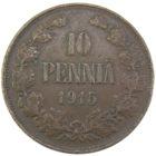 10 пенни 1915 г.