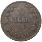 10 пенни 1916 г.