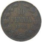 10 пенни 1905 г.