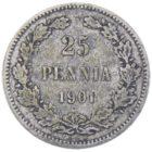 25 пенни 1901 г. L