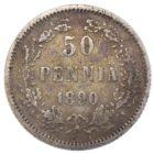 50 пенни 1890 г. L