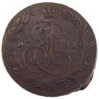 5 копеек 1781 г. ЕМ