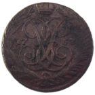 2 копейки 1757 г.