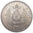 3 марки 1912 г.